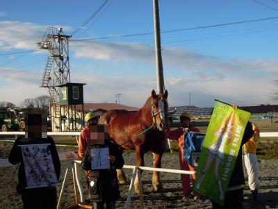 馬と記念撮影