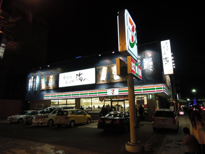 前夜祭の店