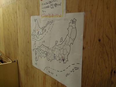 書き込み可能な地図