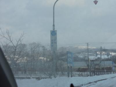 北海道道981号 上長和萩原線