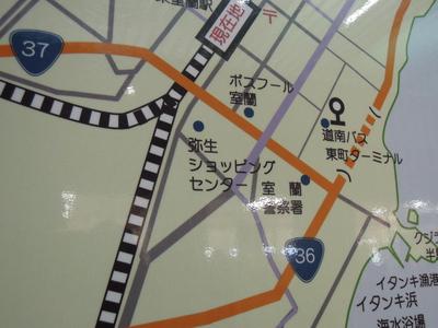 東室蘭駅の地図における「弥生ショッピングセンター」表示