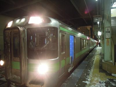 苫小牧からの列車