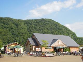 五天山公園(管理棟)