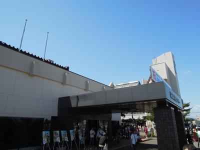 洞爺湖文化センター