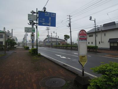 音別バス停