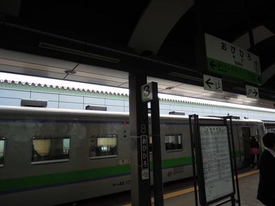 帯広駅到着