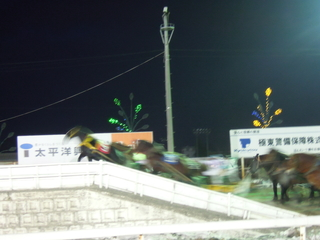 第9レース 第2障害