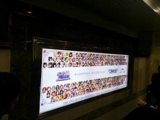 東京駅 京葉線連絡通路の広告