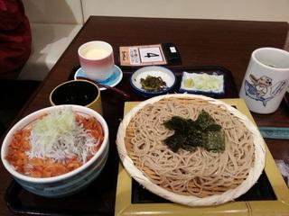 桜えび丼&そば