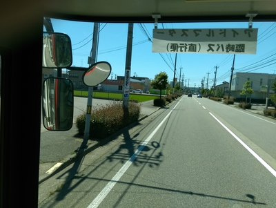 金沢駅から会場へのシャトルバス